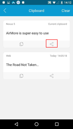share AirMore clipboard with friends